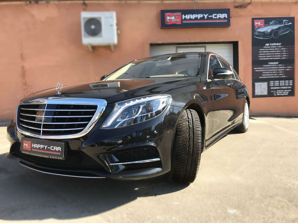 Детейлинг комплекс  в Mercedes S500 4matic
